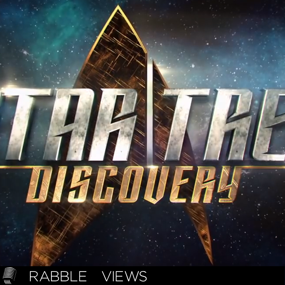 11 – Discovery: Finale